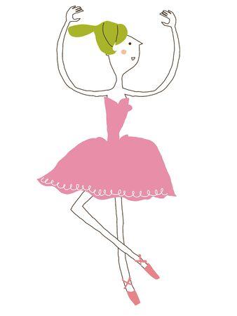 asian lifestyle: Ballerina