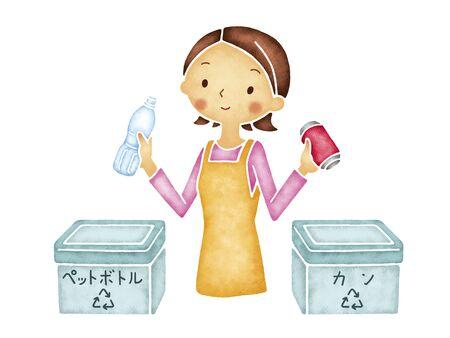 sorting: Sorting of waste