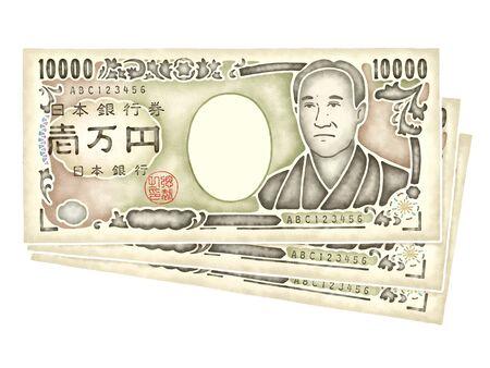 thousand: Ichi ten thousand yen bills
