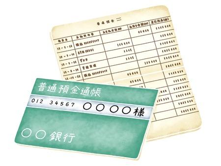 passbook: Savings passbook