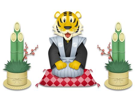 year of the tiger: Year of the Tiger image