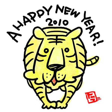 year of the tiger: tiger to the greeting of the New Year is sitting straight to Stock Photo