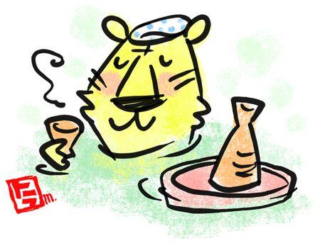tipsy: Full to do tiger in hot spring Stock Photo