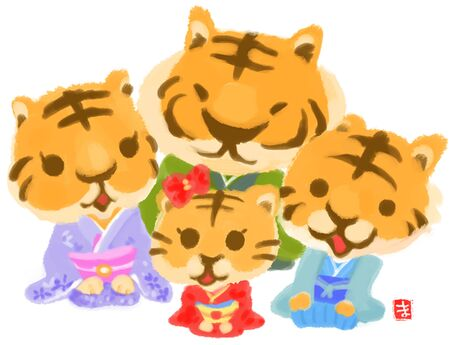 greet: Tiger family to greet the New Year wearing a kimono