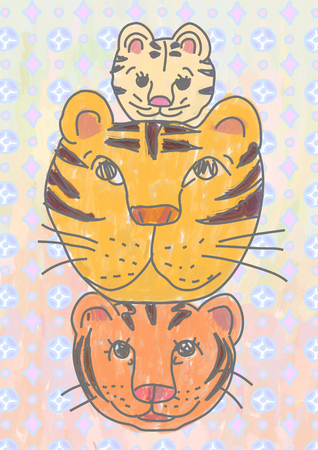 heal new year: Tiger of the parent-child face