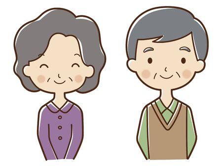 elderly couple: Elderly couple smile