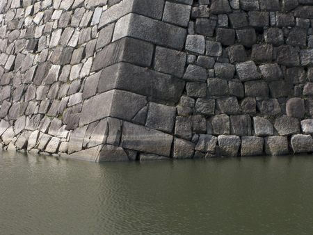 moat: Outer moat of Osaka Castle