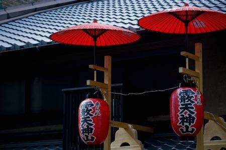 alabarda: Gion Festival