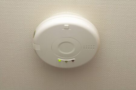 sensor: Gas leak sensor