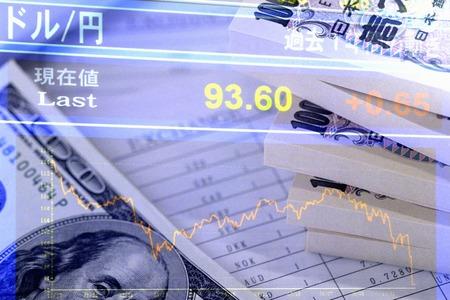 Exchange rate Reklamní fotografie