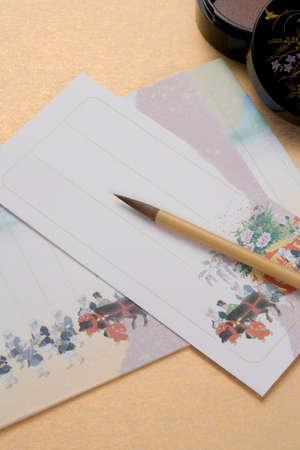 letter: Letter Stock Photo