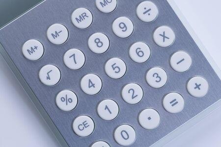 dealings: Calculator