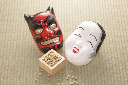 mumps: Setsubun