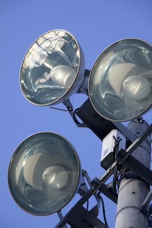 lighting: Lighting lamps