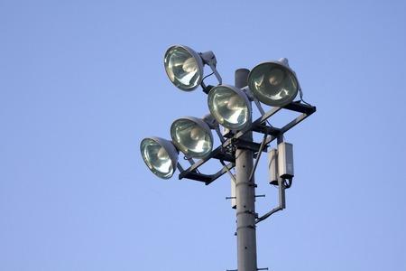 outdoor lighting: Lighting lamps
