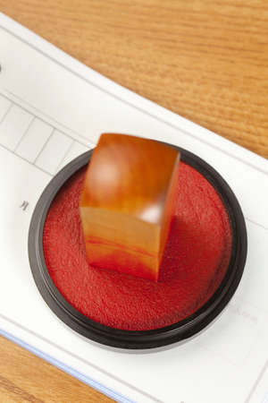 inkpad: Red seal Stock Photo