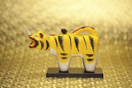 papiermache: Zodiac Tiger