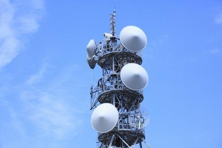 mountaintop: Mountaintop antenna