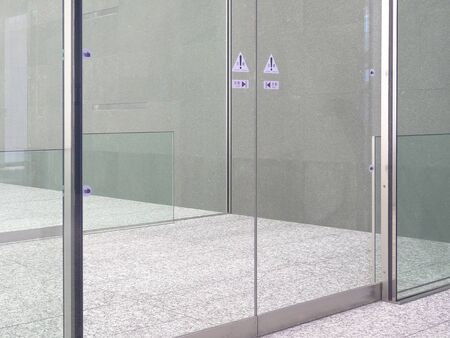 automatic: Office automatic doors