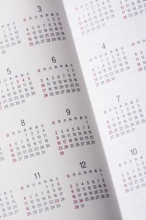 kalendarz: Kalendarz
