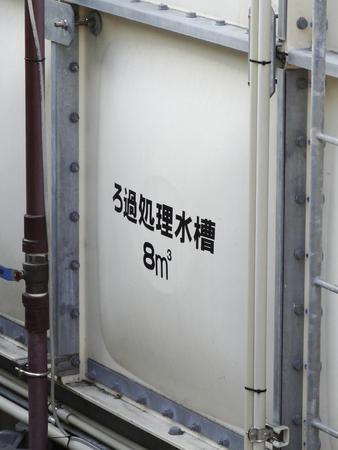 filtration: tanque de agua de tratamiento de filtraci�n de agua