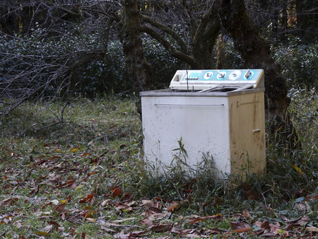 dumping: Illegal dumping has been washing machine in the field