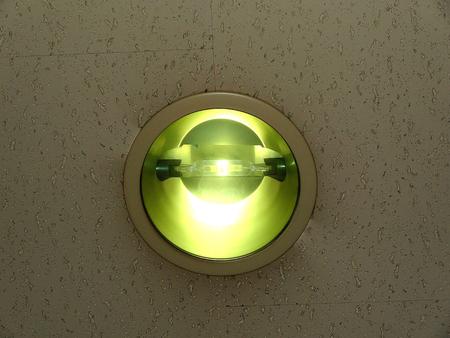 halogen lighting: Ceiling downlights