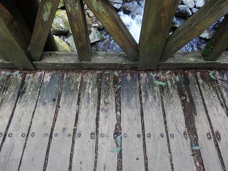 deteriorate: Wooden bridge that was decrepit