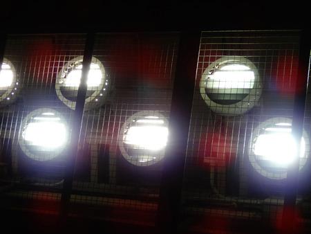 light up: Luce up illuminazione