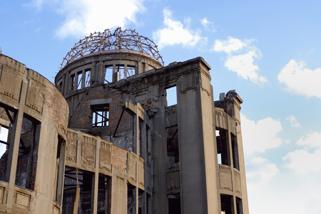 industrial heritage: Atomic bomb Dome