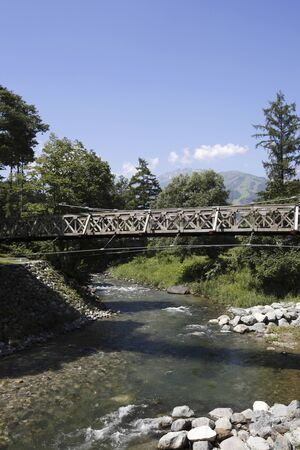 suspension: Himekawa and Dayde suspension bridge