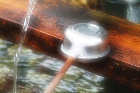 cleansed: Sacred water.