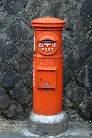 retro: Mail post Stock Photo