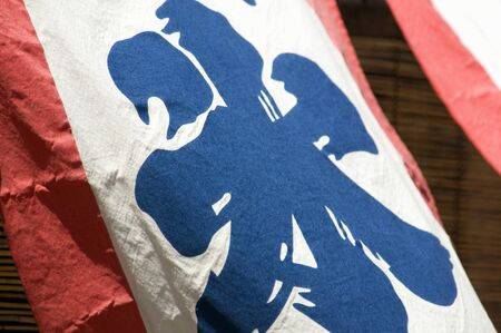 lowering: Lowering the flag