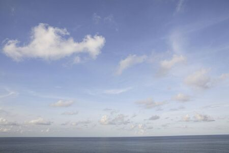 dawning: Malacca Strait early morning Stock Photo
