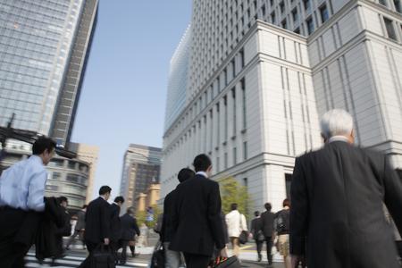 workingman: Commuter landscape Stock Photo