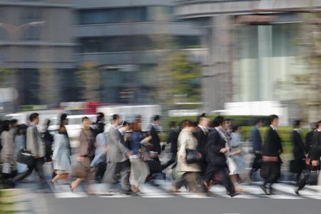 Commuter landscape Stock Photo