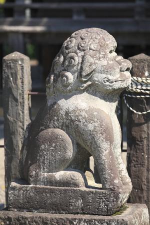 trace: Mutsu Kokubunji trace guardian