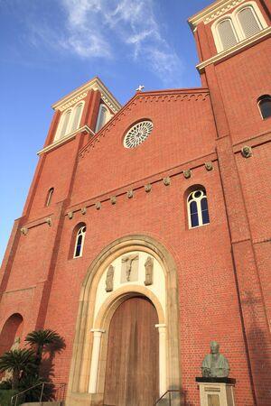 radioactivity: Catedral Urakami Foto de archivo