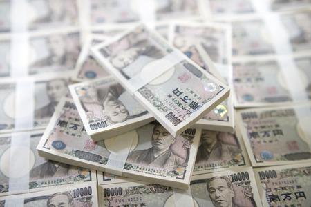 yen note: japanese yen
