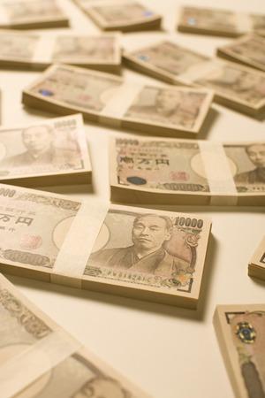 japanese yen: japanese yen