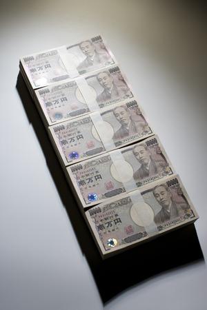 yen note: WAD