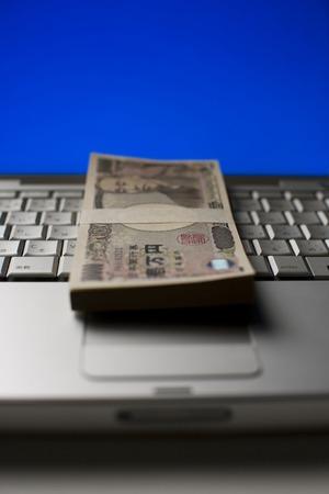 yen note: Bill
