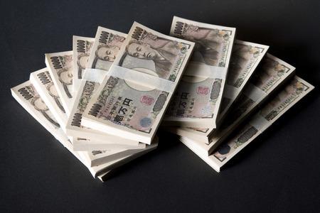 yen: japanese yen