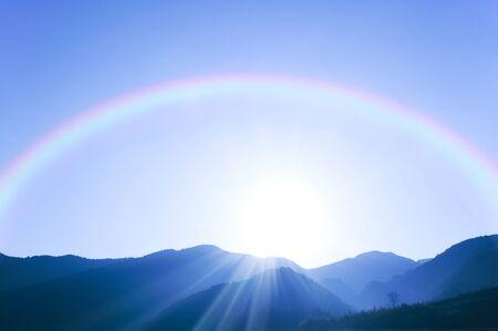 pleasent: Rainbow