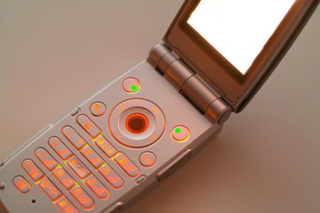 cutting edge: Mobile phone