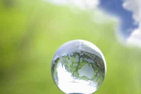 futurity: Earth image