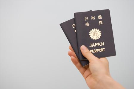 forgery: Passport