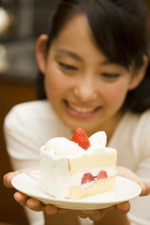 introspection: Short cake Stock Photo