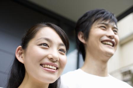 echtgenoot: Man en vrouw  Stockfoto